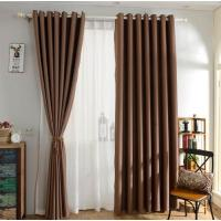 Buy cheap Black-out Curtain from wholesalers