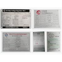 Buy cheap E1004 Etched Nameplates from wholesalers