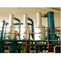 Paper pulping machines pulp cooking digester