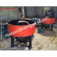 Related Equipment and Materials Item :SY-mixer