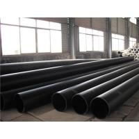 HDPE Pipe Water Supply HDPE Pipe