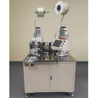 ZQS-4001 fully automatic 2 cable 2 heads crimp 2 terminal crimping machine Return on a page