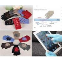 CR0428 ESD Touch-control Screen Glove/Iphone Touch Panel conductive glove
