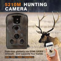 Wireless Wifi Fitness System Hidden GSM MMS 5210m Hunting Chasse Video Camera