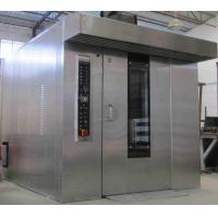 Best Electric Hot Air Rotary Oven wholesale