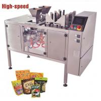 China china automatic mini doy bagging machine FY-430 on sale