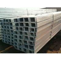 Low Price Corrosion Resistance stainless steel u channel,u channel steel price