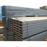 China Hot rolled and cold rolled formed european standard architectural steel channel on sale