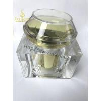Best Empty Glass Cosmetic Jars wholesale