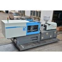 Cheap Injection Moulding Machine for sale