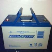 Buy cheap PS-12750B - 12 Volt, 75 Amp SLA Battery from wholesalers