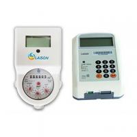 Cheap RF STS Prepaid Water Meter for sale
