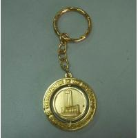 Buy cheap Badge Embroider Emblem from wholesalers