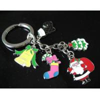 Buy cheap Badge Keychains from wholesalers
