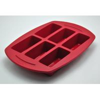 Buy cheap Silicone cake mould Product Number: ZSDG008 from wholesalers
