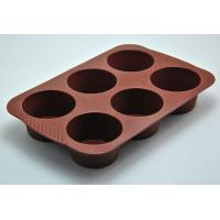 Buy cheap Silicone cake mould Product Number: ZSDG010 from wholesalers