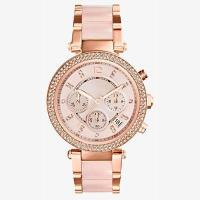 Buy cheap M5896 High-grade brand diamond-studded wrist watch from wholesalers