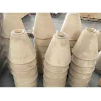 Buy cheap Abnormal Shape Refractory Brick Funnel brick from wholesalers