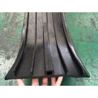 Buy cheap Rubber Waterstop Back Stick Type Waterstop from wholesalers