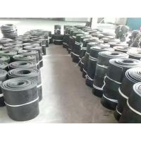 Buy cheap Rubber Waterstop Rubber Sheet from wholesalers