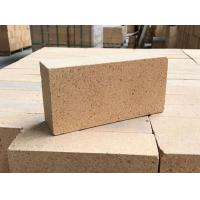 Buy cheap Fireclay Brick N-1 Refractory brick from wholesalers