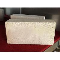 Buy cheap Insulating Brick High aluminum light insulation brick from wholesalers