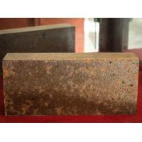 Buy cheap Silica-mullite Brick Silica-mullite Red Brick from wholesalers