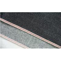 Buy cheap Stretch selvage denim fabric 8.5oz Twill Soft Denim Fabric Textiles Wholesale WE-5 from wholesalers