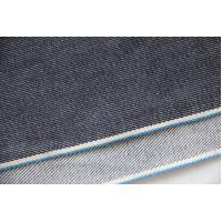 Buy cheap Stretch selvage denim fabric 12.4oz Men Stretch Selvedge Slim Fit Jeans from wholesalers