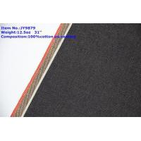 Buy cheap 12.5oz PU coating colored selvedge denim fabric W0773-2 Selvage Denim NO: W0773-2 from wholesalers