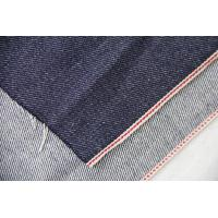 Buy cheap 7.5oz light twill selvage denim fabric W1218 from wholesalers