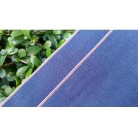 Buy cheap 7.3oz Light blue chambray selvedge denim fabric W040 from wholesalers
