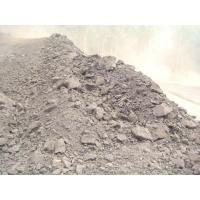 Buy cheap Coal mine Coal from wholesalers