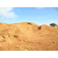 Buy cheap Bauxite from wholesalers