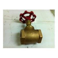 Buy cheap JAPAN- KITZ - Gate Valve A Type from wholesalers