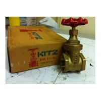 Buy cheap JAPAN- KITZ- Gate Valve FH Type from wholesalers