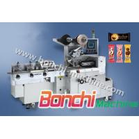 Buy cheap Packing Machine FWM500-B Cut and Flow Wrapper from wholesalers