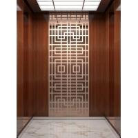 Buy cheap Elevator system products  SJ-CA007 from wholesalers