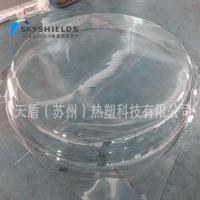 Buy cheap Lighting cover 【Skyshields】Skylight 8mm from wholesalers