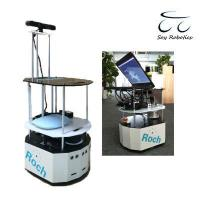 Buy cheap Roch robot from wholesalers