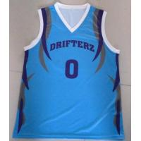 Buy cheap Cool dry basketball uniform from wholesalers