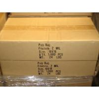 Buy cheap Flat bags from wholesalers