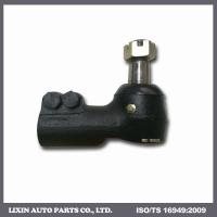 Buy cheap Tie Rod End ISUZU TRUCK TIE ROD END 1-43150-090-0 1-43150-091-0 9-43150-133-0 9-43150-134-0 from wholesalers