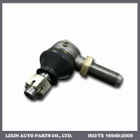 Buy cheap Tie Rod End 8972225090 264133200113 8972225100 264133200112 from wholesalers