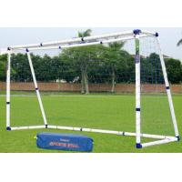 Buy cheap Plastic soccer goal from wholesalers