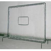 Buy cheap Tennis rebounder from wholesalers