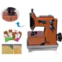Buy cheap GK20-8 type automatic filling bag making machine from wholesalers