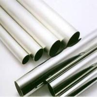 Buy cheap Stainless Steel Seamless Pipe/Tube from wholesalers
