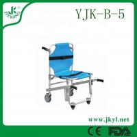 Buy cheap Various Stretcher Stair Stretcher YJK-B-5 from wholesalers