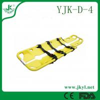 Buy cheap Various Stretcher Plastic scoop stretcher YJK-D-4 from wholesalers